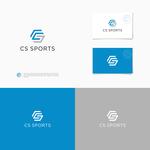 CS Sports Logo - Entry #477