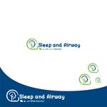 Sleep and Airway at WSG Dental Logo - Entry #3