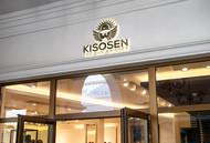 KISOSEN Logo - Entry #45