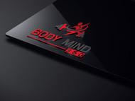 Body Mind 360 Logo - Entry #326