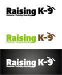 Raising K-9, LLC Logo - Entry #8