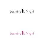 Jasmine's Night Logo - Entry #134