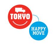 Tokyo Happy Move Logo - Entry #20