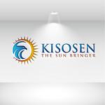 KISOSEN Logo - Entry #204