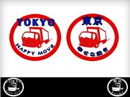 Tokyo Happy Move Logo - Entry #13