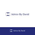 Advice By David Logo - Entry #172