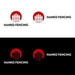 Hanko Fencing Logo - Entry #165
