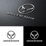 Advice By David Logo - Entry #124