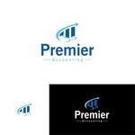 Premier Accounting Logo - Entry #13