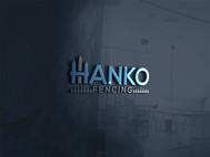Hanko Fencing Logo - Entry #78