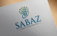 Sabaz Family Chiropractic or Sabaz Chiropractic Logo - Entry #249