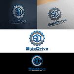 SideDrive Conveyor Co. Logo - Entry #47