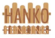 Hanko Fencing Logo - Entry #131