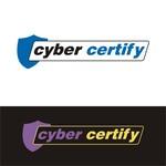 Cyber Certify Logo - Entry #170