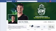 Tim Tebow Fan Facebook Page Logo & Timeline Design - Entry #45