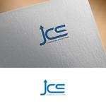jcs financial solutions Logo - Entry #481