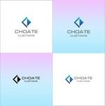 Choate Customs Logo - Entry #336
