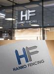 Hanko Fencing Logo - Entry #132