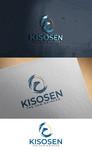 KISOSEN Logo - Entry #190