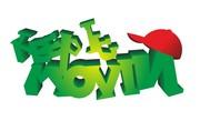 Keep It Movin Logo - Entry #44