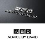 Advice By David Logo - Entry #110