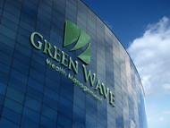 Green Wave Wealth Management Logo - Entry #161