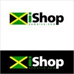 Online Mall Logo - Entry #16