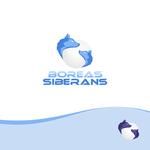 Siberian Husky Logo - Entry #37