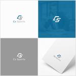 CS Sports Logo - Entry #480