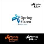 Spring Green Memorial Church Logo - Entry #123
