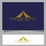 Atrium Hotel Logo - Entry #65