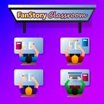 FanStory Classroom Logo - Entry #100