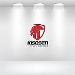 KISOSEN Logo - Entry #391