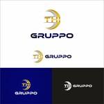THI group Logo - Entry #343