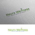 Neuro Wellness Logo - Entry #357