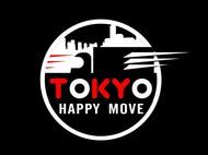 Tokyo Happy Move Logo - Entry #22