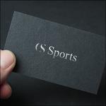 CS Sports Logo - Entry #229
