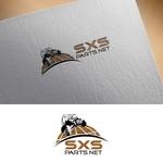 SXSparts.net Logo - Entry #140