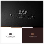 Wisemen Woodworks Logo - Entry #30