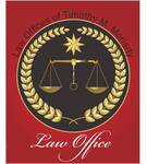 Law Office Logo - Entry #11