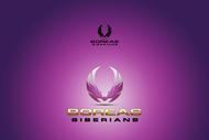 Siberian Husky Logo - Entry #176