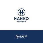 Hanko Fencing Logo - Entry #344