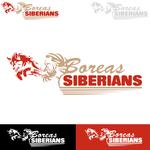 Siberian Husky Logo - Entry #96