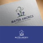 Mater Amoris Montessori School Logo - Entry #799