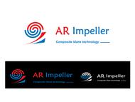 AR Impeller Logo - Entry #129