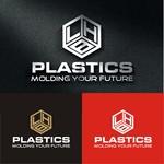 LHB Plastics Logo - Entry #216