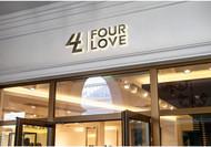 Four love Logo - Entry #94