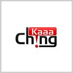KaaaChing! Logo - Entry #7
