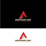 Anniversary Logo - Entry #10