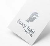 Holy Hair Logo - Entry #23